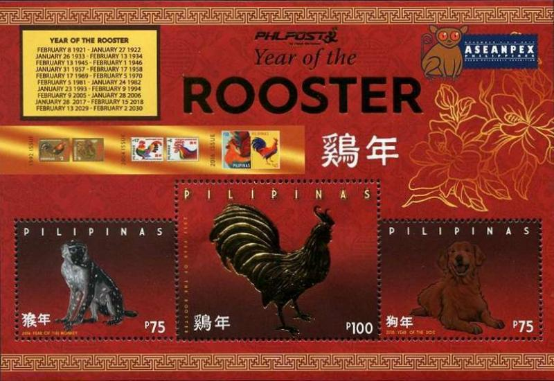 Philippines 2017 ASEANPEX Year of Rooster MNH foil SS fauna