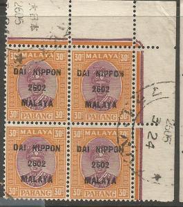 Malaya Jap Oc Pahang SG J245 UR Corner Block of 4 VFU (8cxt)