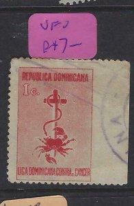 DOMINICAN REPUBLIC  (P1305B)  SEMI POSTAL SC RA1  MISSPERF   VFU