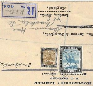 MM148 1930s SUDAN CAMEL POST Stamps Khartoum Registered Air ADVERT Cover