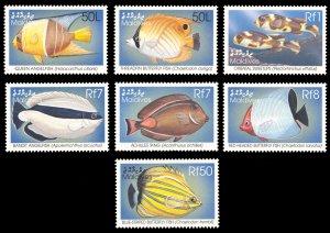 Maldive Islands Fish 1998 Scott #2333-2339 Mint Never Hinged