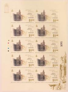 1995 Hong Kong Suburb Traditional Building Stamp