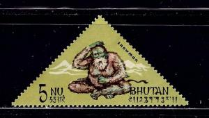 Bhutan 84L MH 1966 issue