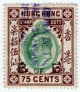 (I.B) Hong Kong Revenue : Bill of Exchange 75c