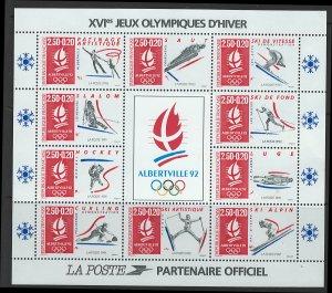 France Scott B639 MNH! Souvenir Sheet!