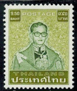 Thailand Scott 940 Mint never hinged.