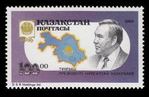 Kazakhstan 40 MNH