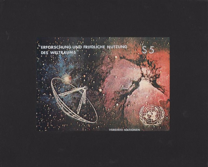 UN 1982 PEACEFUL USES OF OUTER SPACE S/S UNIQUE ESSAY UNADOPTED DESIGN XF HV8167