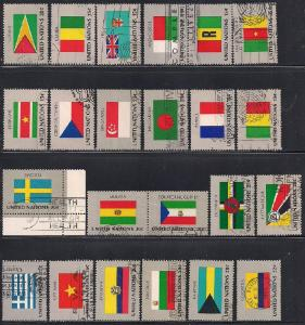 United Nations Various Used World Flags