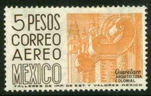MEXICO C266, $5Pesos 1950 Definitive 2nd Printing wmk 300. MINT, NH. F-VF.
