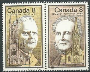 Canada SG 807a VFU  se-tenant pair SG 807 + 808 VFU