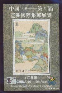 Fiji Stamp Scott #761, Mint Never Hinged