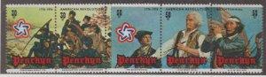Penrhyn Island Scott #79-80 Stamps - Mint NH Set