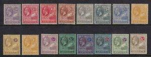Antigua 1921-1929 SC 42-57 Mint SCV$ 261.00 Set