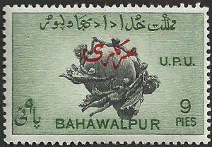 BAHAWALPUR - 26 - Unused - SCV-0.25