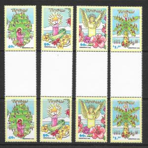 TUVALU Sc#653-656 Complete Gutter Pair Set Mint Never Hinged