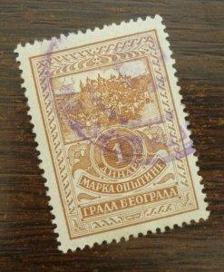 Yugoslavia Serbia BEOGRAD Local Revenue Stamp 1 Dinar  CX33