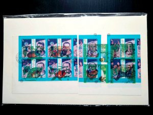 """EXTREMELY RARE UAE SHARJAH 1972,SPACE, ZODIAC & INSECTS  01 """"PROOFS SHEET"""" UNIQU"""
