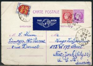 FRANCE LOT OF FOUR POSTCARDS 20th CENTURY AS SHOWN YOU DO THE GRADING