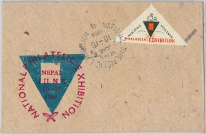 62988 - NEPAL - POSTAL HISTORY - FDC COVER  Scott # 191 - 1966  STAMP EXHIBITION