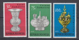 J29351, 1975 indonesia set mnh #937-9 art