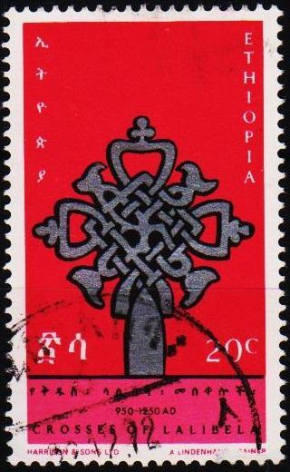 Ethiopia. 1967 20c S.G.688 Fine Used