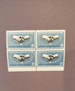 1266, International Cooperation, Block of 4 w/selvage, Mint OGNH, CV $1.50
