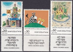Israel #893-5  MNH With Tabs  (SU7698)