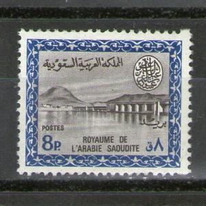 Saudi Arabia 293 MNH