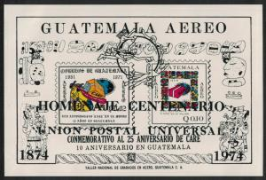 Guatemala Centenary of Universal Postal Union MS SG#MS999 SC#C523