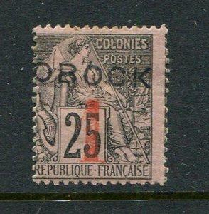 Obock #21 Mint