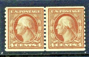 [ST]  1917 US #495 Mint-NH ~ Coil Pair [Perf 10 Vertically]