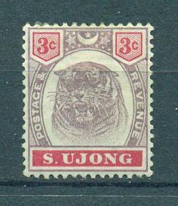 Malaya - Sungei Ujong sc# 36 mh cat value $15.00