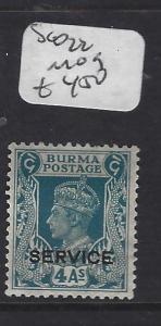 BURMA (P1312B) KGVI  SERVICE 4A  SG O22   MOG