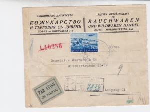 Bulgaria 1941 registered air mail  stamps cover front   R20272