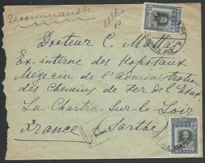 BULGARIA 1919 Registered cover to France...................................61334