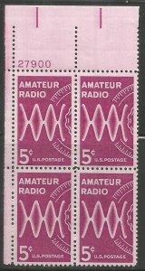 US 1260  MNH  6  PLATE BLOCK WHOLESALE LOT,  AMATEUR RADIO