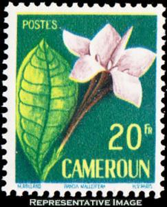Cameroun Scott 333 Mint never hinged.