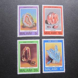 Malawi 1980 Sc 370-373 set MNH