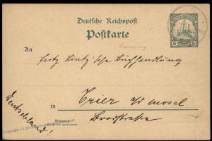 German 1910 New Guinea KAIWIENG Deutsche Neu Guinea GS Cover 85486