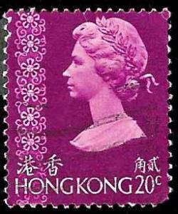 Hong Kong SC 277 - Elizabeth II - Used  - 1973