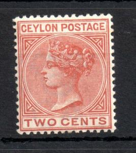 Ceylon QV 1883-98 2c pale brown mint VLHM SG#146 WS13401