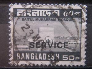 BANGLADESH, 1979, used 50p, Scott O33