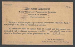 1936 U.S.Post Office Dept Official Business Card Form #3263 Philatelic Dept