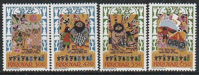 1986 Faroe Islands - Sc 139-42 - MNH VF - 4 single - Skrimsla - Folk Ballad