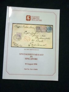 STANLEY GIBBONS AUCTION CATALOGUE 1990 SPECIALISED FAR EAST IN SINGAPORE