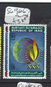 IRAQ (P2205B) UN  HUMAN RIGHTS     SG 1366-7   MNH