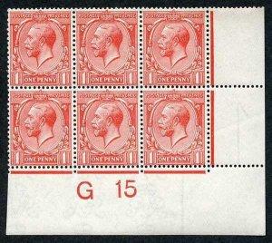 1d Royal Cypher Control G15 (i) U/M Block of six