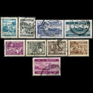 BANGLADESH 1983 - Scott# 234-42A Postal Miss 15p Set of 9...