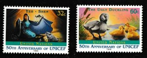 United Nations New York 688-689 50th Anniversary of UNICEF 32c 60c set MNH 1996